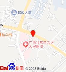 广西壮族自治区人民医院