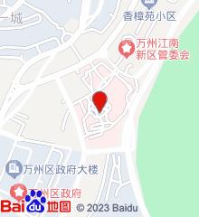 重庆三峡妇女儿童医院