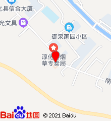 咸阳市淳化县中医医院