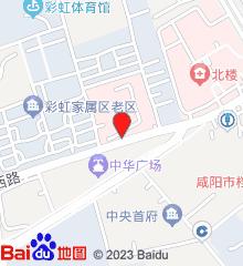 咸阳彩虹医院