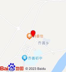 罗城仫佬族自治县乔善中心卫生院
