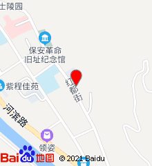 志丹县中医医院