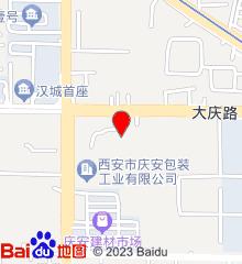 中航工业西安医院