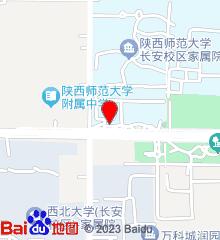 陕西师范大学学府医院