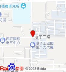雁塔区西京社区卫生服务站
