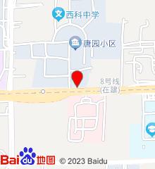 长延堡521社区卫生服务中心