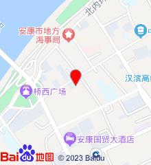 安康市汉滨区中医医院
