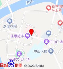 湖南省新晃侗族自治县人民医院