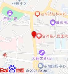 合浦县人民医院