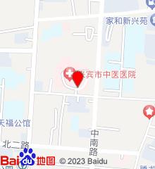 来宾市中医医院