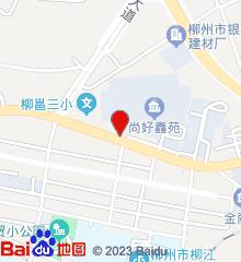 柳江区中医医院