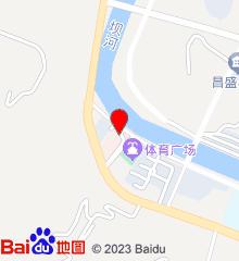 平利县中医医院