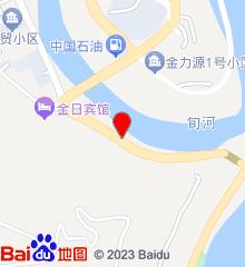 旬阳县人民医院