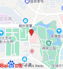 柳州市中医医院