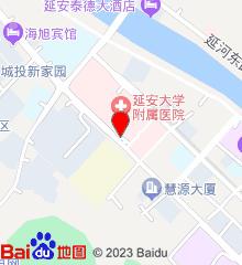 延安大学附属医院