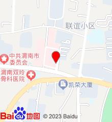 渭南市第二医院