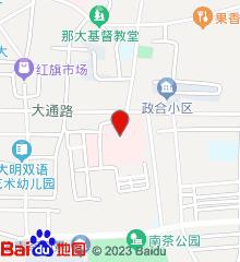 海南省农垦那大医院