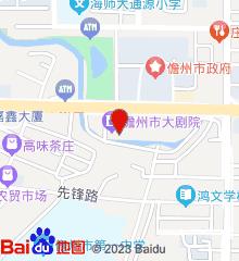 洋浦经济开发区医院