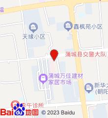 蒲城县妇幼保健院