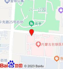 内蒙古包钢医院