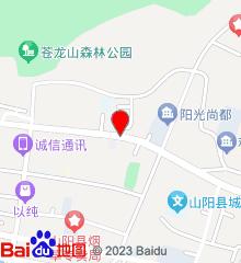 山阳县人民医院