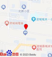 澄城县中医医院