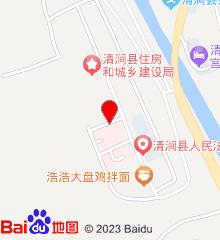 清涧县人民医院