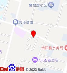 合阳县人民医院