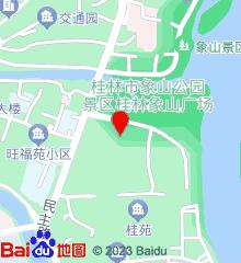 解放军联勤保障部队第924医院