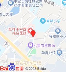 桂林市中西医结合医院
