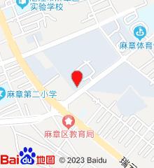 湛江市东海人民医院