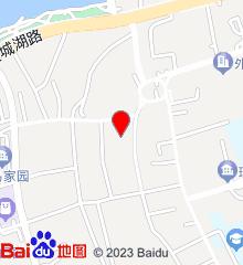 海南省琼山区府城医院
