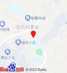 中国人民解放军第196医院