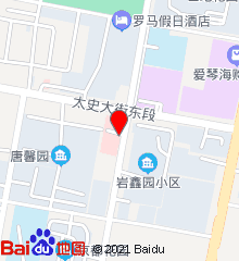西安交大一附院韩城医院