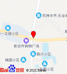 国药东风花果医院