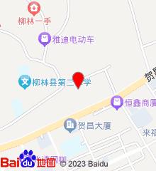 山西省柳林县柳林镇卫生院