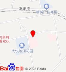 运城市新绛县人民医院