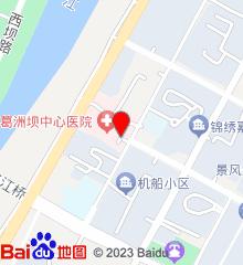 葛洲坝集团中心医院