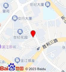 宜昌市妇幼保健院