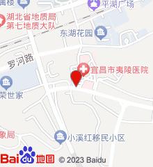 宜昌市夷陵医院