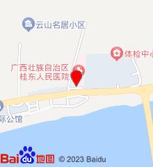 广西桂东人民医院