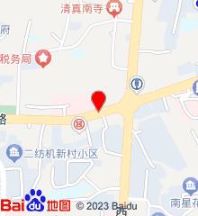 邵阳学院附属第二医院