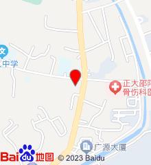 酿溪镇新东社区卫生室