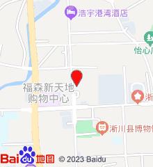 淅川县第二人民医院