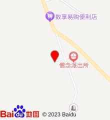 汾西县僧念镇卫生院