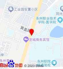永州市第一人民医院