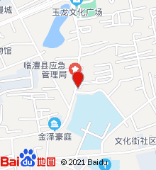 临澧县人民医院
