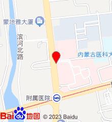 内蒙古医科大学第一附属医院
