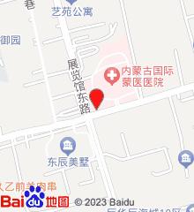 内蒙古自治区国际蒙医医院
