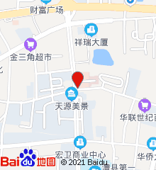 澧县中医院
